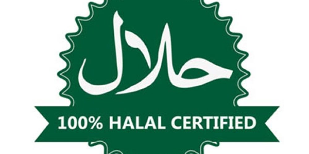What is Halal Certification?   Halal Certificates